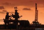 День работников нефти и газовой промышленности